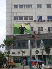 南京LED广场大屏幕,LED全彩屏