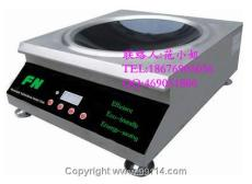 商用电磁炉-凹面台式