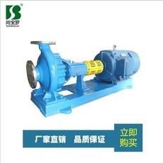 江苏尚宝罗IH80-50-200节能泵型化工泵离心泵配件