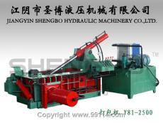 Y81-2500液压金属打包机、液压打包机、金属打包机