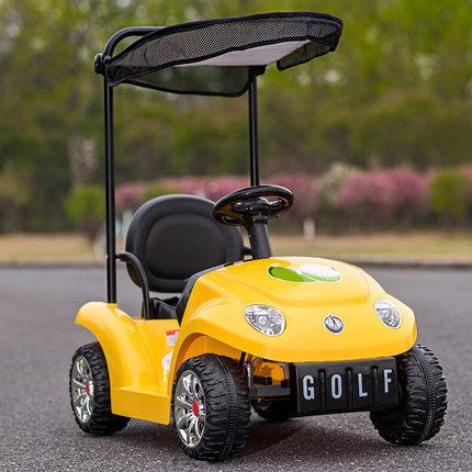 三乐儿童电动车四轮小孩童车双驱动越野遥控汽车宝宝玩具车可坐人