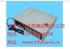 北京朝阳区国威集团电话交换机销售安装维修公司