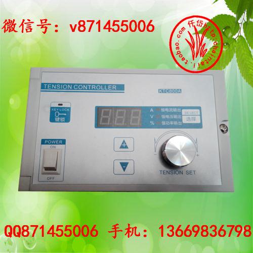 磁粉手动张力控制器KTC800A