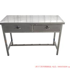 兰剑不锈钢制品定制工作台桌子 写字台