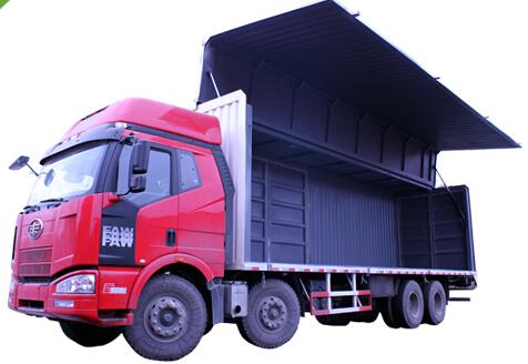一汽解放j6 9.6米单翼展厢式货车