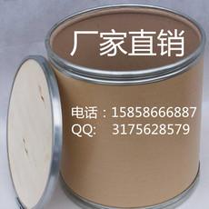 CAS 12239-58-6 分散荧光黄 厂家直销