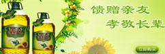 郑州市鑫苑油脂有限公司