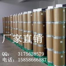 对羟基苯乙醇 医药中间体  CAS 501-94-0 厂家直销