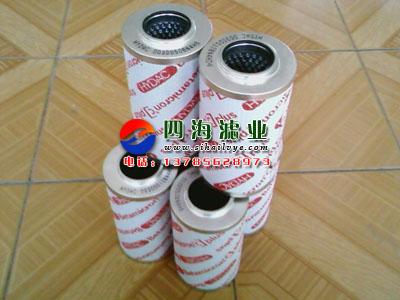 贺德克滤芯0280D010BN4HC