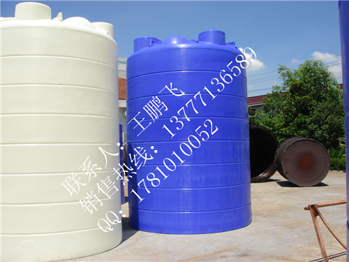 供应20立方塑料水箱厂家电话