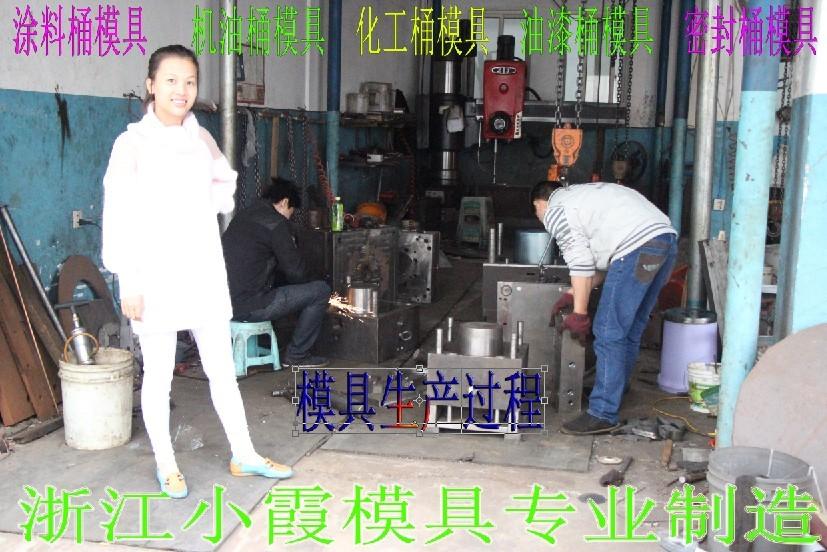 塑料模具,台州黄岩塑料啤酒框模具