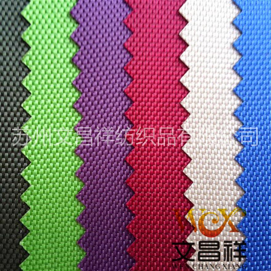 文昌祥njb-01 生产直供1200D牛津布童车涤纶布防水涂层牛津布批发定制