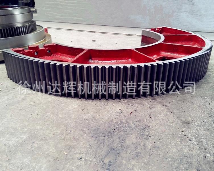 厂家加工大齿轮 烘干机齿轮 球磨机大齿轮