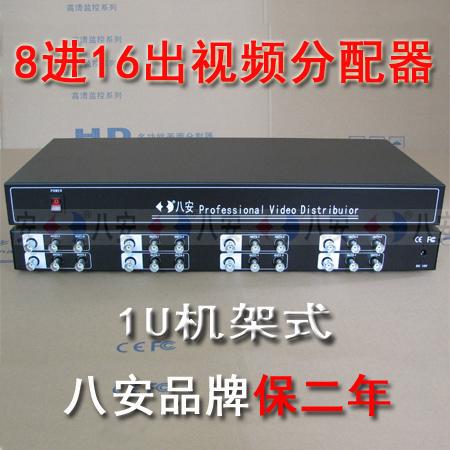机架式8进16出视频分配器