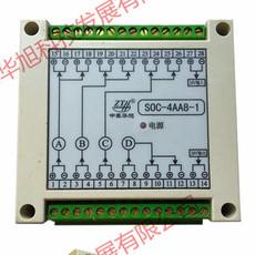 电流信号隔离器分配SOC-4AA8-1