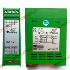 单通道热电偶转换器SOC-TA-1