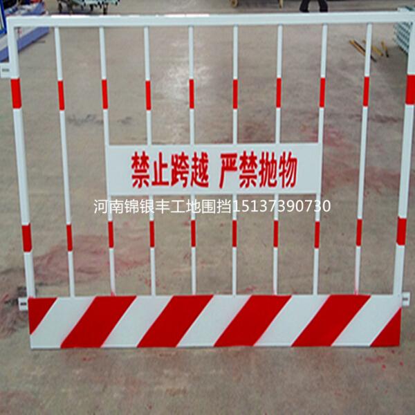 基坑护栏网 临边安全护栏  河南郑州新乡批发加工厂家 工地基坑护栏