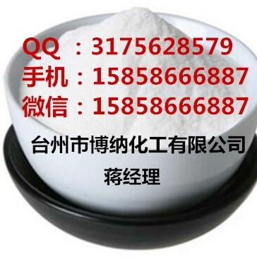4-(二乙氨基)水杨醛厂家 17754-90-4 低于市场价 染料中间体
