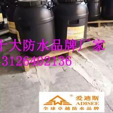 防水行业领军品牌供应高聚物改性沥青防水涂料