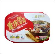 妈妈乡重庆冒菜