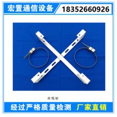 十字预留架价格 杆用外盘电力金具余缆架 光缆热镀锌余缆架厂家