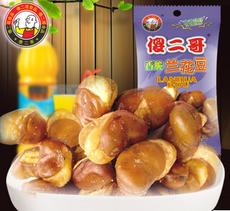 供应炒货零食批发 傻二哥兰花豆五香味72g 50包每箱 炒货食品厂家直销