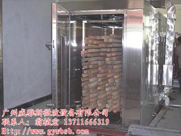 微波木材干燥房价格