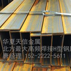 埋弧焊接H型钢销售电话