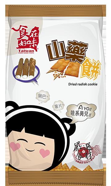 ☆台湾进口☆食在好味★酥脆山药饼30g★