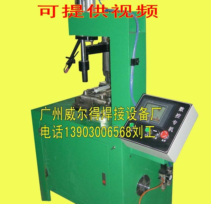 供应马鞍形焊缝自动焊机,水龙头、阀门等管管交叉焊接设备、三通水管焊接设备