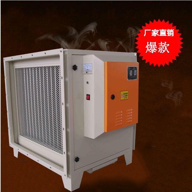 高效厨房油烟净化设施油烟净化装置