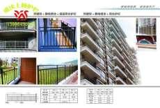 重庆锌合金栏杆护栏防盗窗