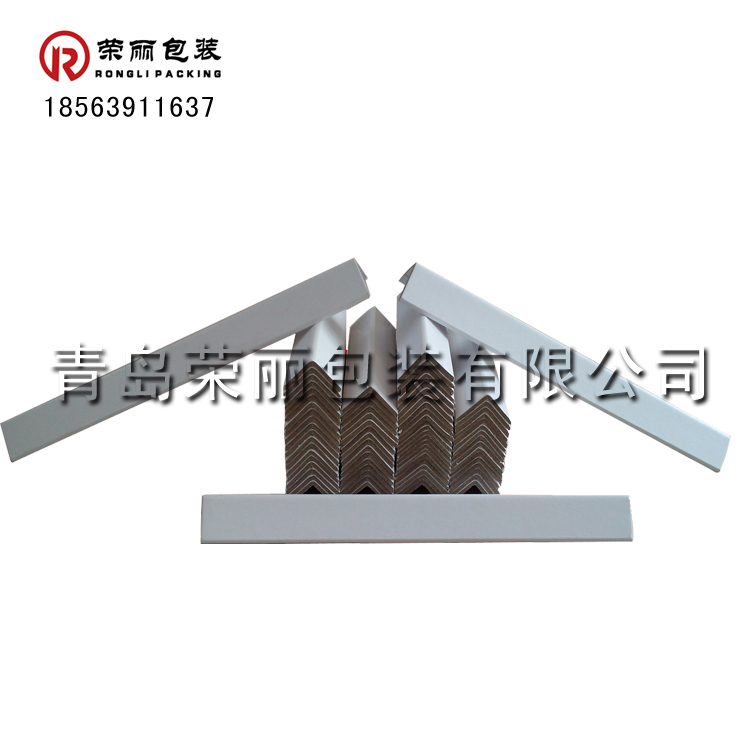 出售牛皮纸护角 包装护角条 常州武进区长期供应长度可任裁
