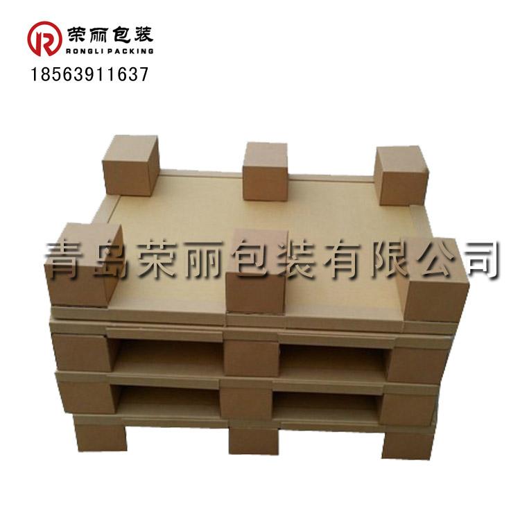 定做免熏蒸纸托盘 纸托盘包装箱 烟台莱山区包装厂家各地热销