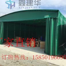 上海鑫建华定做推拉活动雨篷固定伸缩雨蓬停车棚布遮阳棚厂家直销