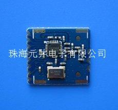 CC2500 SPI 接口无线模块(VW2500M)