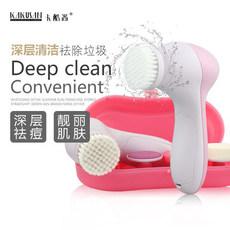 五合一充电式洁面仪 电动洗脸刷 洗脸神器洗脸仪 毛孔清洁器洁面