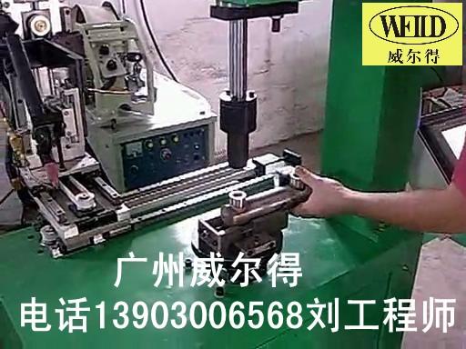 管件马鞍形焊接设备 管管对接马鞍形焊接设备