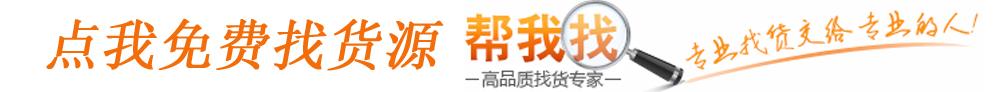 中国LED交易网