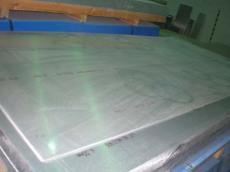 供应LF14铝合金圆棒卷带线材板料