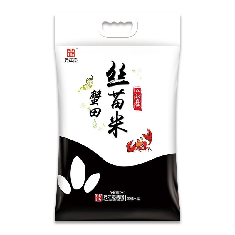 万年贡  蟹田丝苗米 大粒香米5kg