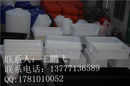 供应5立方周转方桶厂家直销