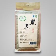 供应鑫蔬源黑豆