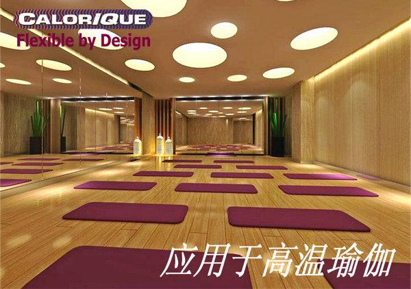 郑州电采暖_瑜伽采暖、健身房采暖_低温红外电热膜采暖便捷经济