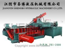 Y81-2000液压金属打包机、液压打包机、金属打包机