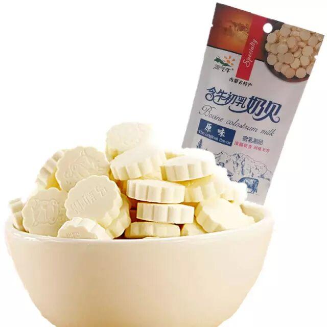 零食奶贝内蒙古特产淘气牛奶片奶贝69g 含牛初乳奶贝