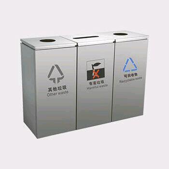 广东加工供应不锈钢垃圾桶、厂家直销