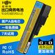 批发适用于Lenovo联想 y430电池v450 L08O6D01 OEM笔记本电池6芯