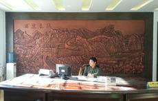 佳木斯仿铜浮雕壁画