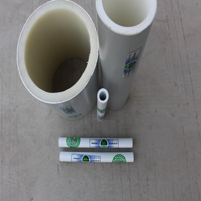 新品衬塑管 广西铝合金衬塑PE-RT复合管品牌